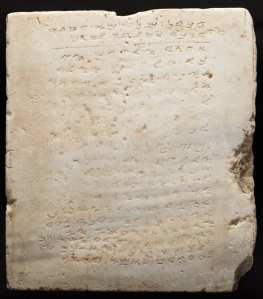 Samaritan 10 commandments stone square auction Living Torah
