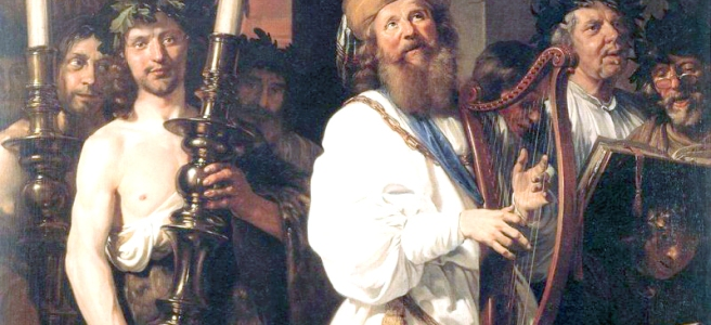 David Plays the Harp in Front of the Ark. Jan Debray. 1670. Private Collection.